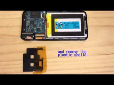 How to Replace Battery - Sony NWZ-S639F mp3 Player - YouTube