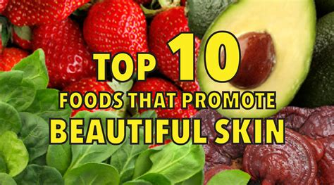 Top 10 foods that naturally promote beautiful skin